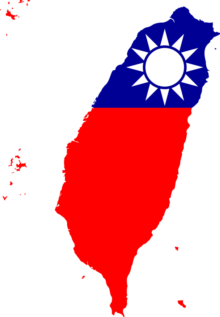 National Flower of Taiwan